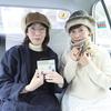乗客:村上キミさん・田中ノリコさん