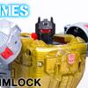 トランスフォーマー:Power of the primes wave1 GRIMLOCK/グリムロック パワーオブザプライムズ