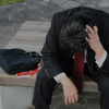 借金苦、金融ブラック、自己破産者、債務整理…こんな人はどうやって人生を逆転するか!方法はある!