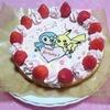 嫁手作りケーキで、嫁の誕生日の祝いました より。