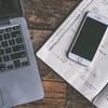 auユーザーが機種変更する場合に『毎月割』と『 アップグレードプログラムEX』どっちがお得か検証!
