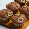 米麹甘酒のチョコバナナマフィンのレシピ