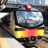 切符を購入する際はしっかり確認しましょう!北海道&東日本パスで行く鉄旅⑫