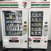 セブンイレブンが食品自動販売機を企業向けに導入するらしい
