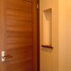 やる気の無いWeb内覧会(5)ちょっと頑張った1階トイレ