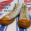 CONVERSE ALL STAR NATURAL HI SAND GUMSOLE