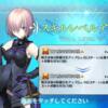 FGO日記(Fate/Accel Zero Orderについて調べていた3月24日)
