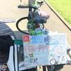 【7月19日 100日目】秋田でサウンドテーブルテニスだよ〜( ´ ▽ ` )