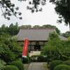 浜松 龍潭寺
