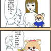 漫画『マカロ~ンちゃん』1話