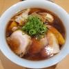 【神奈川】青葉台駅『らぁ麺 すぎ本』醤油特製らぁ麺。