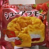 ヤマザキ シューアラモード 福岡県産あまおう苺のジャム&ホイップ 食べてみました
