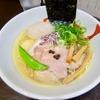 麺や魁星は白トリュフを使ったスープと自家製麺が上品でおいしい!