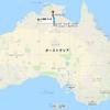 毎日更新 1983年 バックトゥザ 昭和58年8月11日 オーストラリア一周 バイク旅 48日目 23歳 温泉到着 透明美湯 ヤマハXS250  ワーキングホリデー ワーホリ  タイムスリップブログ シンクロ 終活