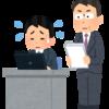 日本の大企業は根性論の「業務効率化」をやめろ!