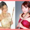 【4月23日(日)】春爛漫♪フルート講師によるフルートデュオコンサート開催します!