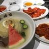 盛岡旅行での盛岡冷麺や岩手銀行赤レンガ館のブログ記事:岩手旅行