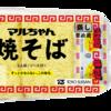 【東京】美味い焼きそばが食べたい!人気グルメサイトでおすすめの焼きそば店をピックアップ
