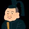 麒麟がくる 第43回を観終わって #徳川信康 #麒麟がくる #本能寺直前