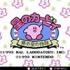 『つっぱり大相撲』のオン対戦が実現!2月分の『ファミコン Nintendo Switch Online』が『星のカービィ 夢の泉の物語』『つっぱり大相撲』『スーパーマリオUSA』に決定だ!
