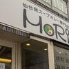 【オススメ5店】青葉・宮城野・若林(宮城)にあるスープカレーが人気のお店