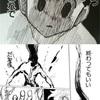 GP0回戦   〜peatixとの戦い〜