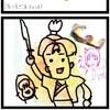【桃太郎】~衝撃の第2章スタート~