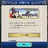 【大航海時代6】ニャンココラボが開催中