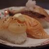 港南台の「金沢まいもん寿司」