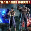 【TGS 2018】JUMP FORCE 最新トレーラー公開! 幽☆遊☆白書の幽助、戸愚呂、クラピカ、キルアが参戦決定!