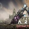 【ARK:Survival Evolved】攻略・Extinction 洞窟や資源MAP・アーティファクトなど エクスティンクション【steam】