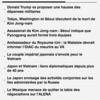 「飛行機でご出発」と「増額」(NHK World French)