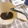 お湯の温度でコーヒーの味がどう変わるか検証してみた