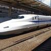 【悲報】新幹線自由席用往復早得切符 販売終了…大阪~名古屋をコスパ良くに移動する手段は?