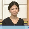 「ニュースチェック11」2月7日(火)放送分の感想