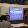 第40回 岡山WEBクリエイターズ「webクリエイターのための情報交換所」感想