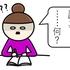 五蘊(五陰)「色・受・想・行・識」の意味とは? ~仏教用語解説~