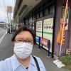杉山商店にサプラ伊豆で行ってみました。