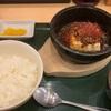 【東京餃子食堂】久米川イチの麻婆