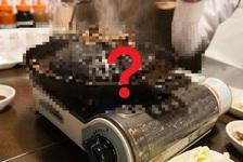 【発掘】1,499円で馬肉食べ放題!?名物わんこ焼肉を徹底追及!!