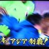 サッカー日本優勝とワンコインでピアノリサイタル