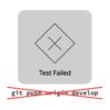 Gitでpushする前にテストが通る事を確認する