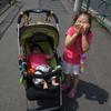 多摩動物公園に行ってきた!