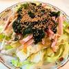【1食51円】春キャベツとハムとわかめの中華サラダの作り方