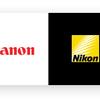 2017年の今、一眼レフカメラを買うならCanonか?Nikonか?客観的な立場からの考察
