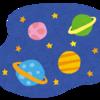 NASAの驚くべき発表は間欠泉の発見か?(6:30)