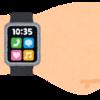 アップルウォッチのOS7へのアップデートとsuica残高