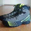 新しい登山靴(SCARPA リベレHD)を購入しました!