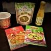 グリーンカレーやパクチースープ★本格タイ料理を自宅で簡単に作る|タイの台所ってなぁに?