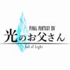 【光のお父さん】MMORPG、それはもうひとつの人生をたどる場所